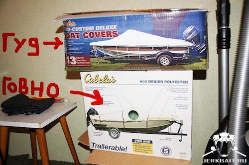 Cabelas Cover