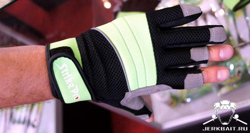 Strike Pro Glove