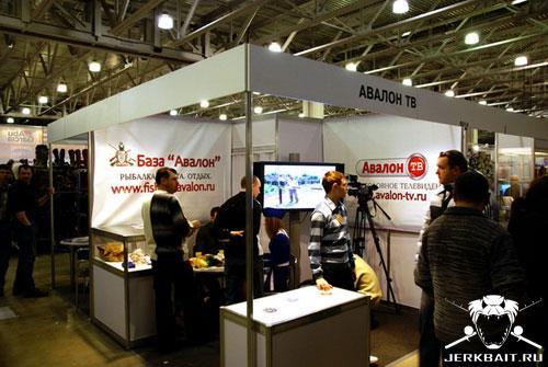 Avalon TV