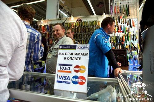 Okun Visa