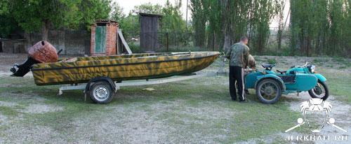 Liman Lodka