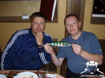 Dva Andreya