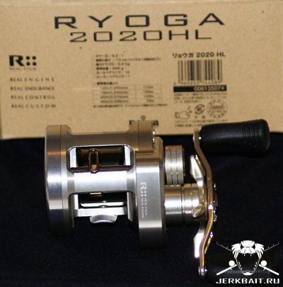 Daiwa Ryoga